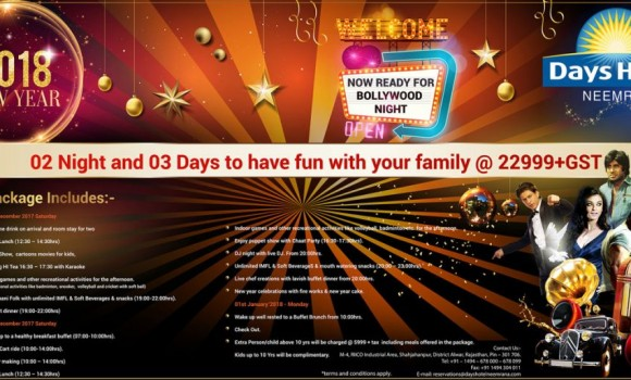 new-year-2018-hotel-offer-package-days-hotel-neemrana